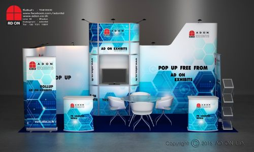 Pop Up Booth Design (Inkjet)